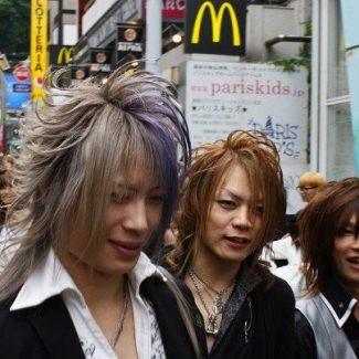 japonia-oameni