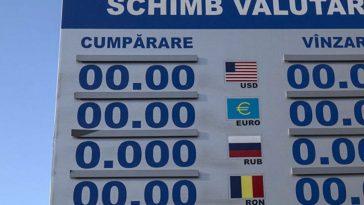 Euro maxim istoric leu